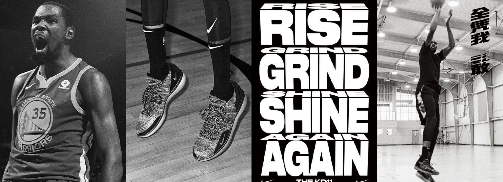 Nike Par Baskettemple Baskettemple